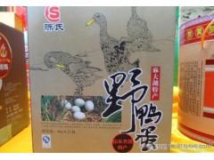 【特产礼品】野鸭蛋40g×22枚 礼盒装/地方特产/绿色/营养/野