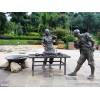 昌盛铜雕各种定制大型铜雕铸铜雕塑园林艺术品铜制摆件人物铜雕铸铜雕塑