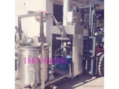 鲜榨果汁发酵低度蓝莓树莓酒压榨机 天然维E酵素提取压滤机