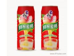 供应和才和才鲜榨果汁易拉罐装