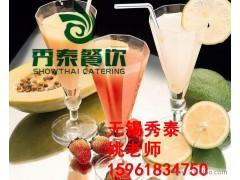 鲜榨果汁怎么做学习鲜榨果汁就到秀泰小吃培训专业培训