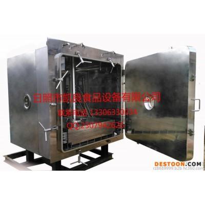 山野菜真空低温冷冻干燥机