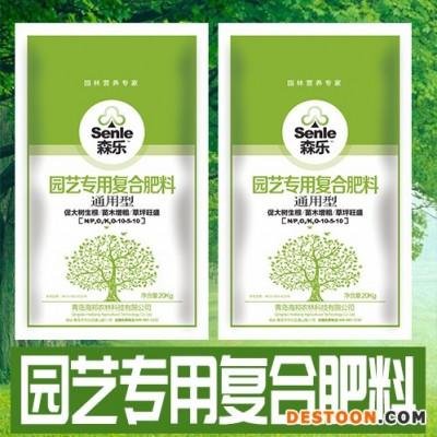 花卉园艺苗木专用复合肥料