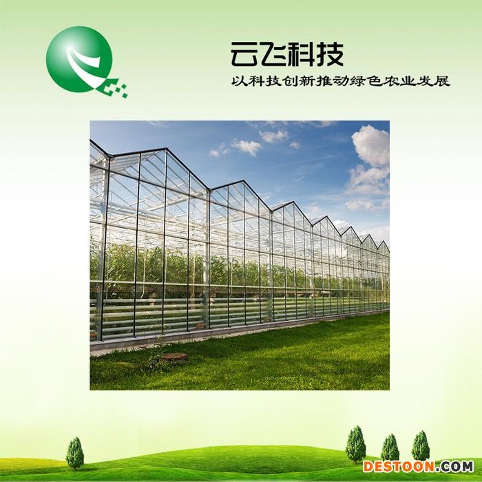 农业温室大棚智能监控系统构架|报价|河南云飞科技