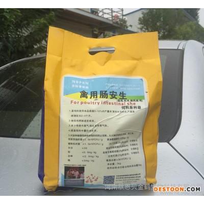 肽恩贝微生态EM鸡鸭鹅鹌鹑饲料添加剂禽用肠安生枯草三联活菌