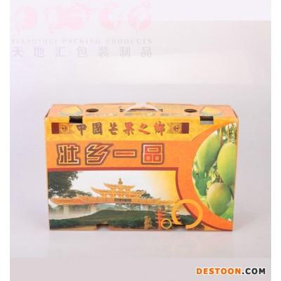 南宁彩盒厂家,南宁彩箱厂家天地汇包装生产优质水果彩箱,活禽彩箱,日用品彩箱