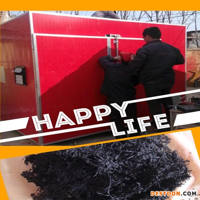 中小型 鱼类冷风干燥机 淡水鱼干冷风烘干机 鲍鱼除湿烘烤房