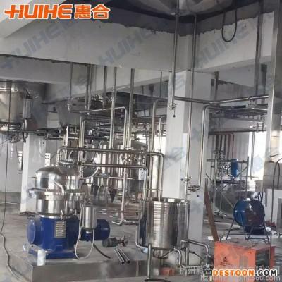 惠合调味品生产线 调味品加工设备 调味品成套设备 厂家 惠合