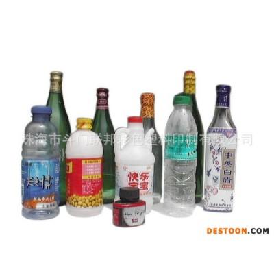 专业耐高温调味品标签  环保调味品标签  质优价廉