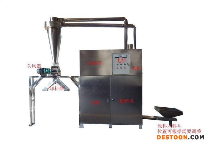 调味品粉碎机组 调味品粉碎机工作原理 调味品粉碎机组价格ZX 组调味品粉碎机