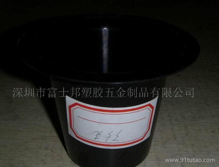 花盆 塑胶花盆 塑胶花缸 园艺用具 花盆容器