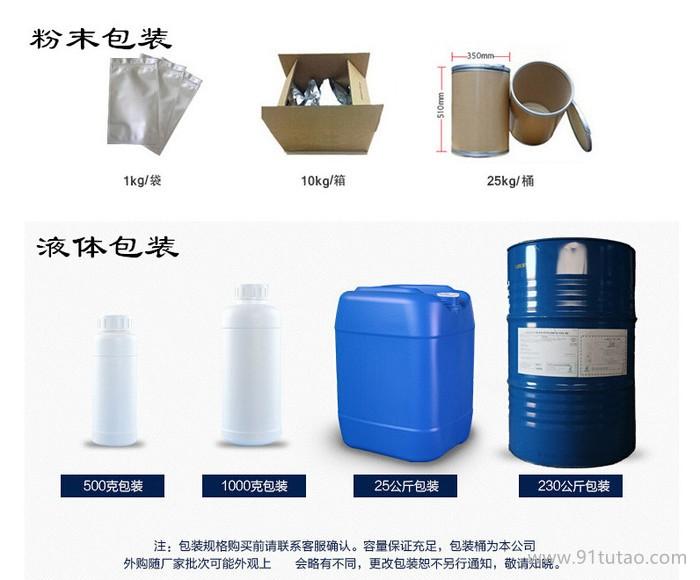 中草药香饲料香味添加剂饲料 中草药香饲料香味添加剂化工原料