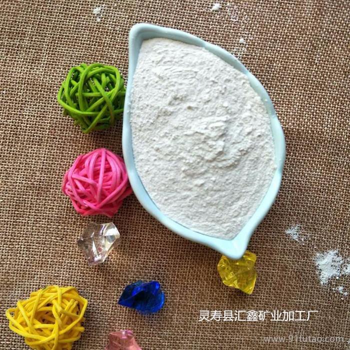 汇鑫轻钙粉 饲料添加剂 营养添加剂