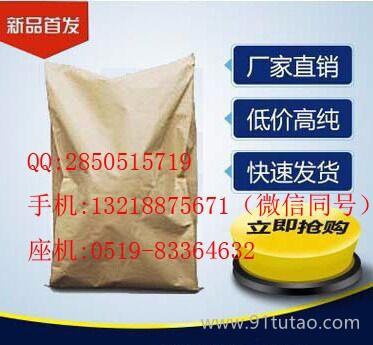 综合型饲料添加剂原料【综合型饲料添加剂 含量99】综合型饲料添加剂应用