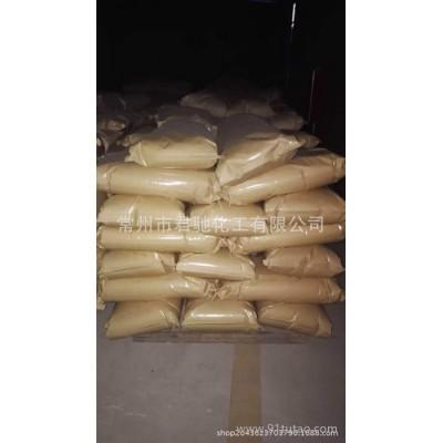 专业生产销售油品添加剂T501,饲料添加剂BHT,食品级添加剂BHT