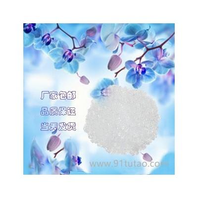 锌肥 锌补充剂 饲料添加剂