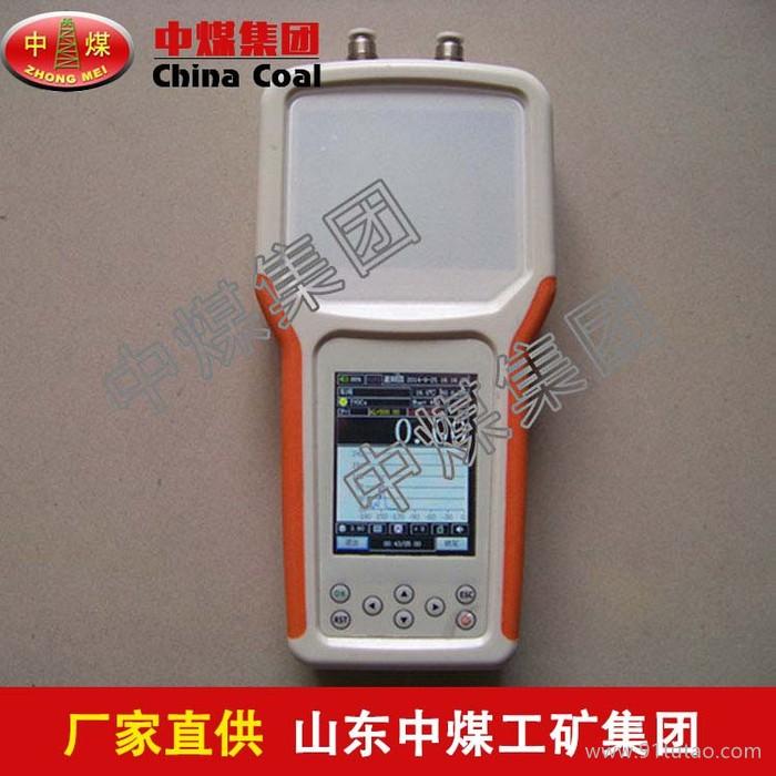 环境监测仪,环境监测仪技术参数,环境监测仪价格合理