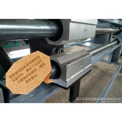 食用菌装袋机 食用菌设备 电磁离合装袋机 食用菌全自动装袋