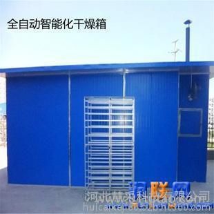 永川小型食用菌烘干机|食用菌菌渣烘干机|