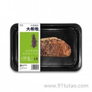 大希地HITOMORROW 香草黑胡椒草饲西冷牛排(贴体装) 130g