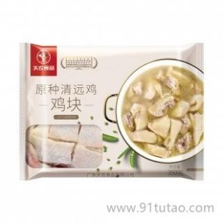 天农 原种清远鸡鸡块 350g