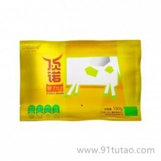 顶诺 家庭菲力牛排10片赠黄油酱包保温袋 130g*10