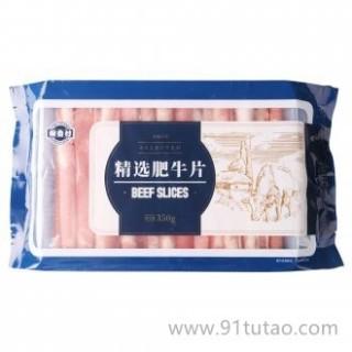 潮香村 精选肥牛片 350g