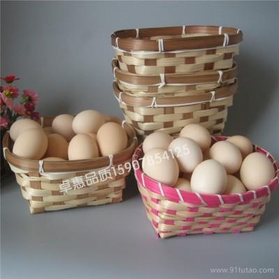 竹编鸡蛋篮|农家蛋类包装|手工竹编款式|20枚包装|随时发货 竹编篮