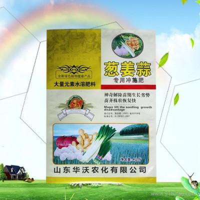 华沃 厂家直销 葱姜蒜专用冲施肥批发 见效快