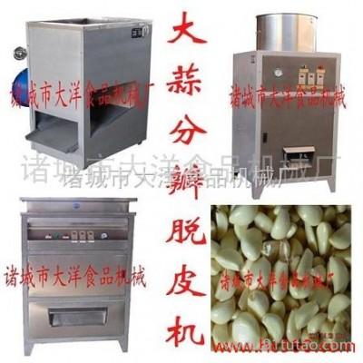 供应大洋小型蔬菜加工机械