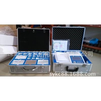 SY-10N多功能食品安全检测仪 多功能食品安全检查仪