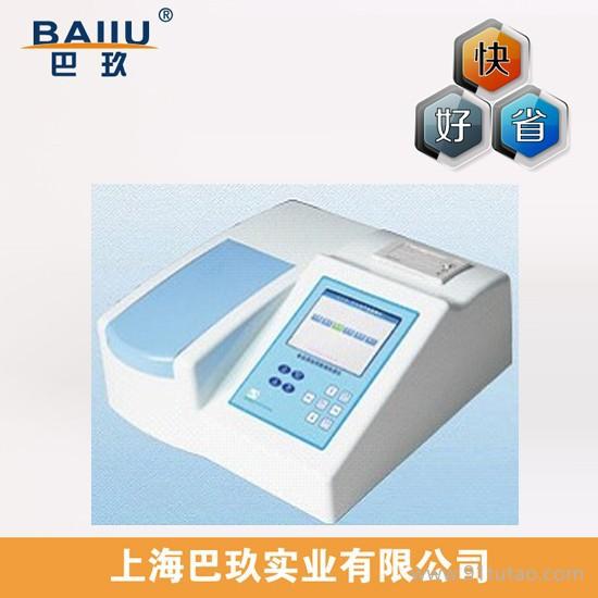 国产食品安全快速检测仪DDBJ 多功能精密分析仪 食品安全检