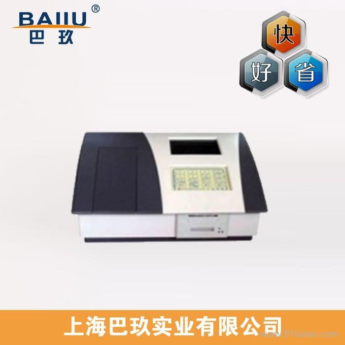 食品安全快速检测仪|SP-1001B多功能检测仪|食品安全综