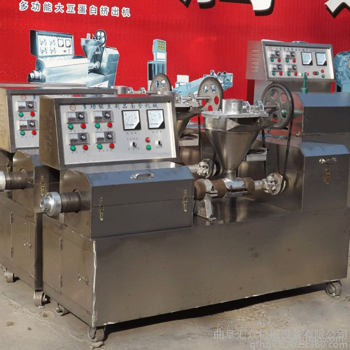 豆皮机质保 豆制品加工设备食品机械设备