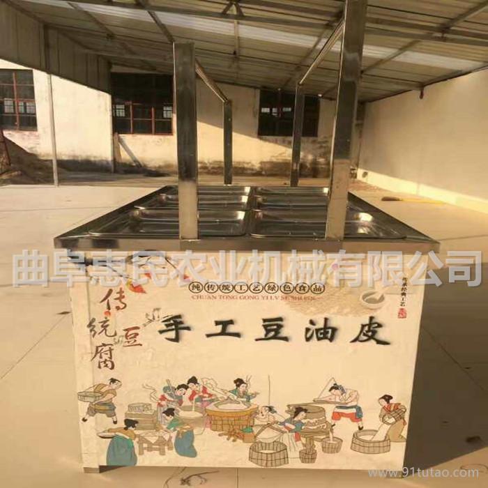 豆制品生产线|豆制品机械设备|豆腐生产线|豆腐机械设备腐竹油皮机