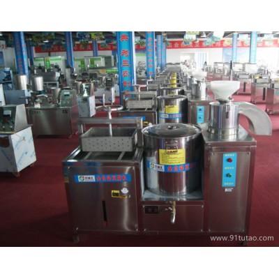 小型豆制品加工设备  豆制品生产线  豆制品加工设备报价  豆制品成套设备   豆制品深加工技术