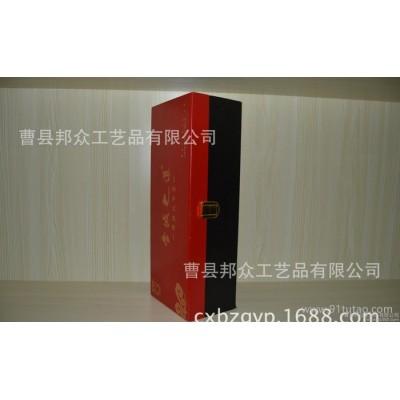 茶叶盒加工定制 木质茶叶盒 高端茶叶包装木盒 专业定制茶叶盒