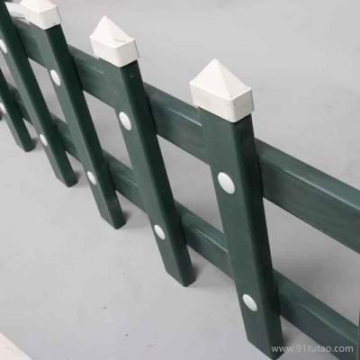 【草坪护栏】小区草坪护栏 PVC草坪护栏 绿化草坪护栏 锌钢草坪护栏