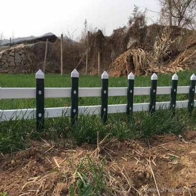 【草坪护栏】锌钢草坪护栏 市政草坪护栏 绿化草坪护栏 公园草坪护栏 热镀锌草坪护栏