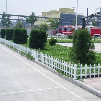 草坪护栏 pvc草坪护栏 草坪围栏