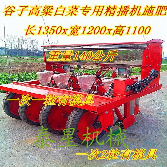 农业推广产品小麦施肥播种机 6行播种机 可调式小驱动高效播种机