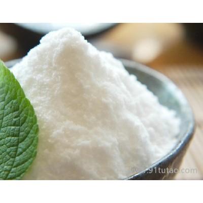直销产品:天然食品级海藻糖 食品原料、化妆品原料