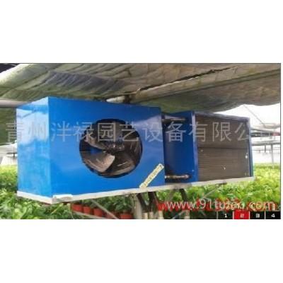 供应园艺花棚控温设备 园艺暖风机 泮禄园艺设备