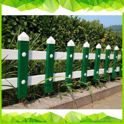 【嘉晨】绿化护栏价格 园艺护栏价格 园艺护栏厂家