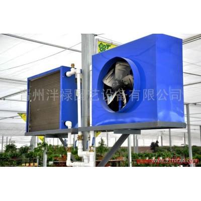 供应泮禄多种园艺温室增温设备 园艺采暖设备 园艺取暖设备