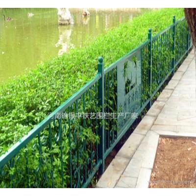新乡园艺护栏生产新乡草坪护栏公司新乡园艺草坪护栏老