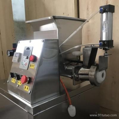 旭腾XT-200面包分割机面食分割机家用面食机小型面食机家用分割机