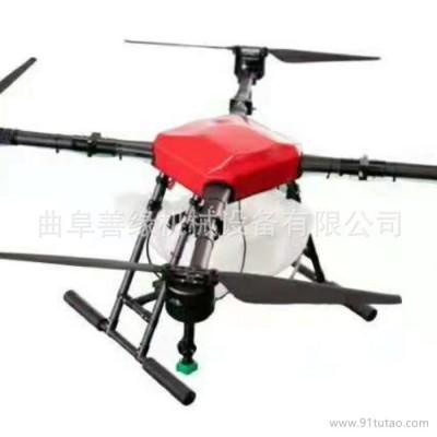 农业机械设备,农用喷洒无人机,植保无人机,植保飞机