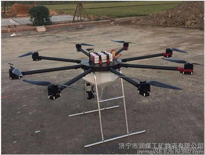植保无人机 满载15公斤植保无人机  打药机 打农药机 农用无人机
