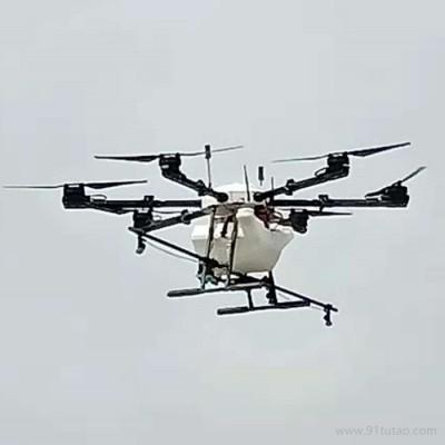辉彭植保无人机农用植保无人机农用打药植保无人机厂家直销